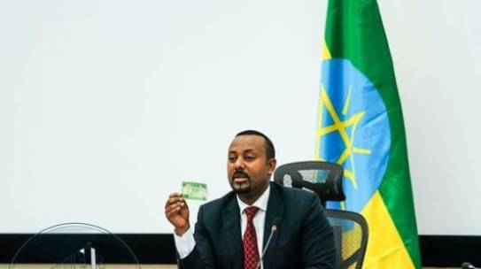THE GOVERNMENT OF ETHIOPIA HAS INTRODUCED NEW CURRENCY NOTES.